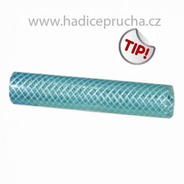 AQUATEC PVC GARDEN